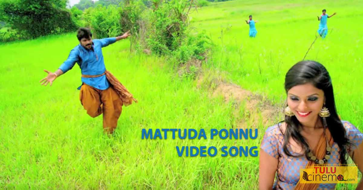 Mattuda-Ponnu-Tulucinema.com