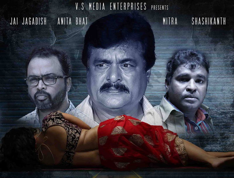 ShutterDulai-Tulu-Movie-poster-1