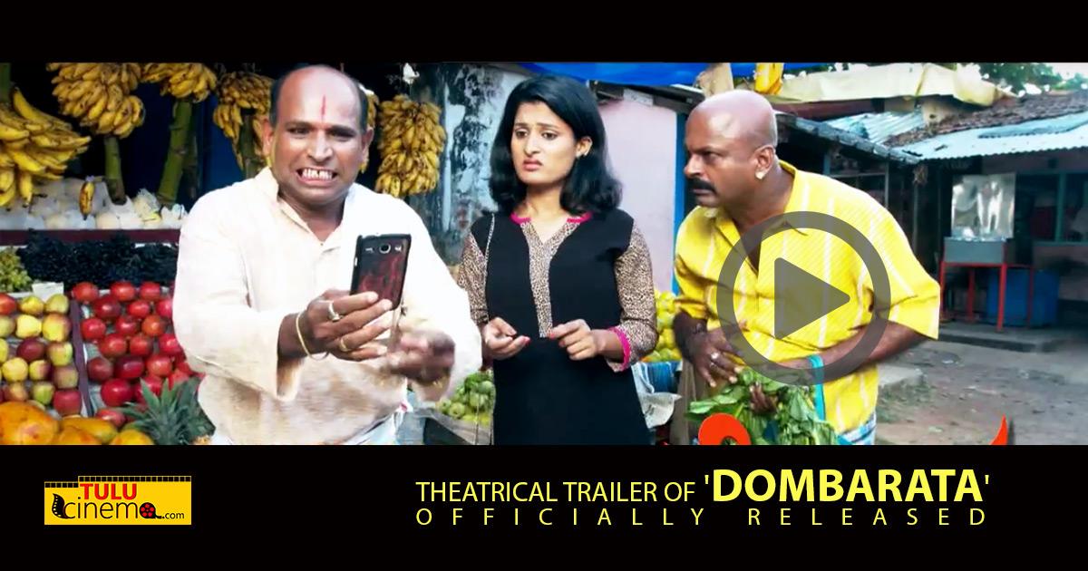 Dombarata-Trailer-Release-Tulucinema.com