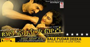 """Bale Pudar Deeka"" Music Review: A Love Tonic"