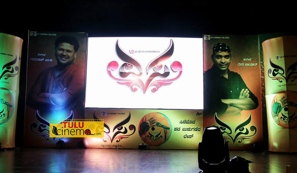 Yesa Audio launch