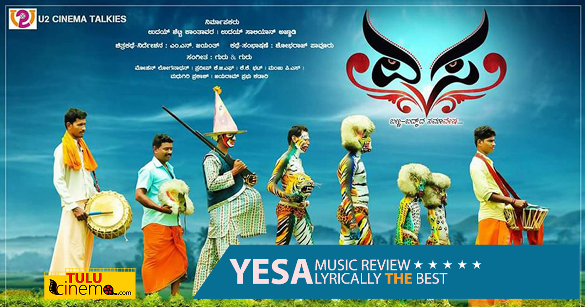 Yesa Music Review