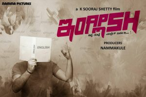 K Sooraj Shetty English Tulu Film