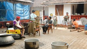 Ambar Caterers Tulu Film Stills