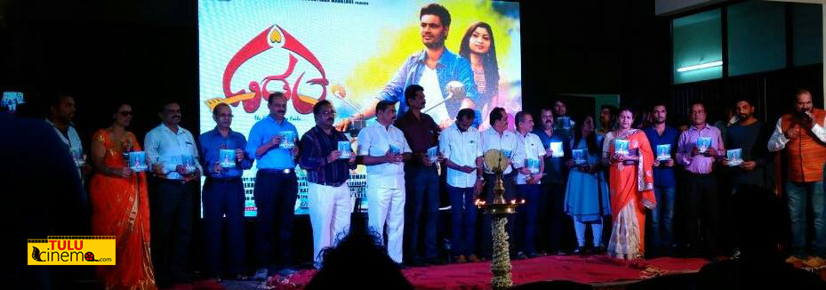 Udal audio launched.