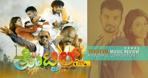 Thottil Music Review: Youthful Composition