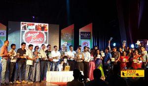 Arjun weds Amruta audio launched