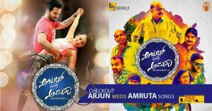 Arjun Weds Amruta Songs