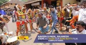 """Checkout exclusive video of Naveen D Padil, Rajanish steps as tiger for """"Kori Rotti"""" Tulu film."""