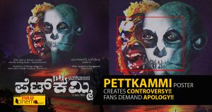 Pettkammi Poster Creates Controversy!! Fans Demand Apology!!
