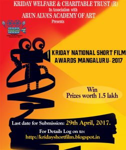 National Short Film Award 2017, a great chance for young filmmakers to showcase talent.