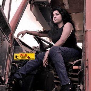 Chaithra Shetty Biography