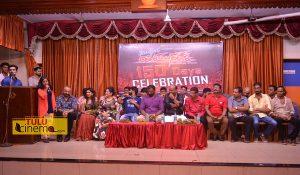 Team Pilibail Yamunakka Celebrates 150 Day.