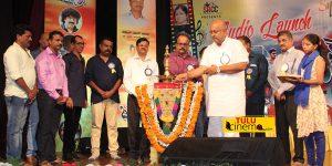 Tulu Film Namma Kusalda Javanyer Audio Released