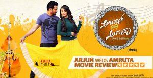 Arjun weds Amruta Movie Review: Lots of Love n Emotions