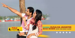 Namma Kusalda Javanyer Music Review - Checkout more about this album