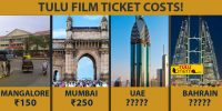 How much Tulu film tickets costs around the world.