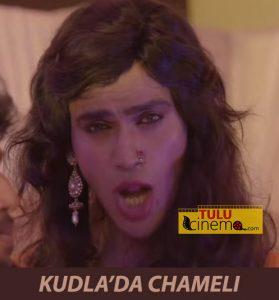 Kudla-Chameli