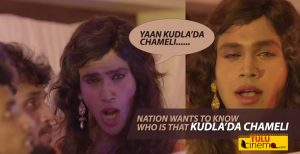 After Arrey Marler trailer launch, all want to know who is Kudlada Chameli? here is a answer