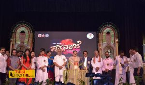 Pattanaje Audio, Trailer, Poster launch held.