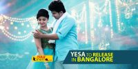 Tulu Film 'Yesa' to release in Bangalore