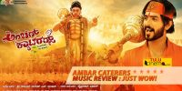 Ambar Caterers Music Review – just WOW!