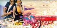 Tulu film Rang Rangda Dibbana certified