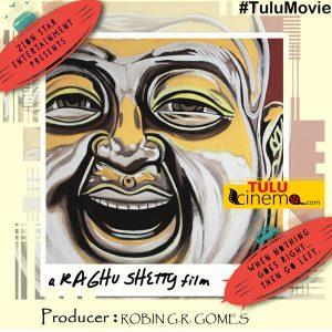 "Raghu Shetty's upcoming film on ""comedy subject"""