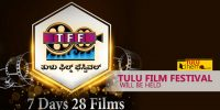 Tulu Film Producers Association to host Tulu film festival.