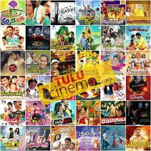 Tulu film festival 2018, Final schedule of 47 Tulu films are out.