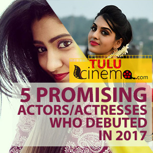 5 Promising Tulu Cinema
