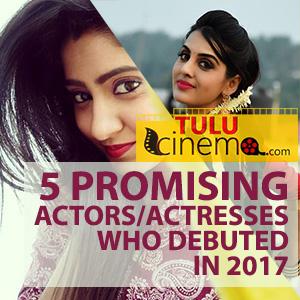 5 Promising Tulu Cinema