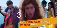 Top Tulu Songs of Year 2017