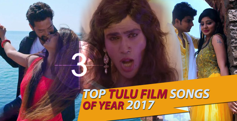 Top Tulu Songs of Year 2017.