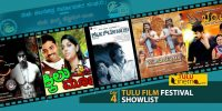 Tulu films show list, fourth day of Tulu film festival 2018.