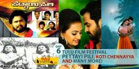 Tulu films show list, sixth day of Tulu film festival 2018.