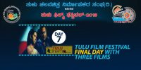 Tulu films show list, final day of Tulu film festival 2018.