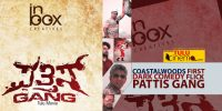 "Coastalwoods first Dark comedy flick ""Pattis Gang"" on way!"
