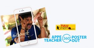 Appe Teacher first 360 degree poster released