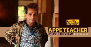 Appe-Teacher-Review