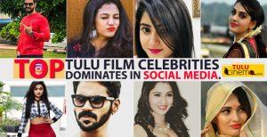 Most powerful Tulu film celebrities on social media