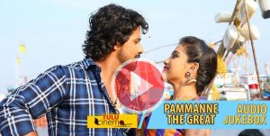 Pammanne the Great audio songs