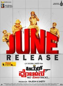 Sooraj's 'Ammer Polisa' to release on June.