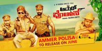 Sooraj's 'Ammer Polisa' to release on June.