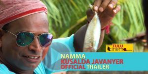 Fun filled 'Namma Kusalda Javanyer' official trailer is out..