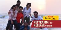 "Suspense- Thriller Tulu film ""Pettkammi"" to release"