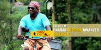 "Tulu film ""Namma Kusalda Javanyer"" released."