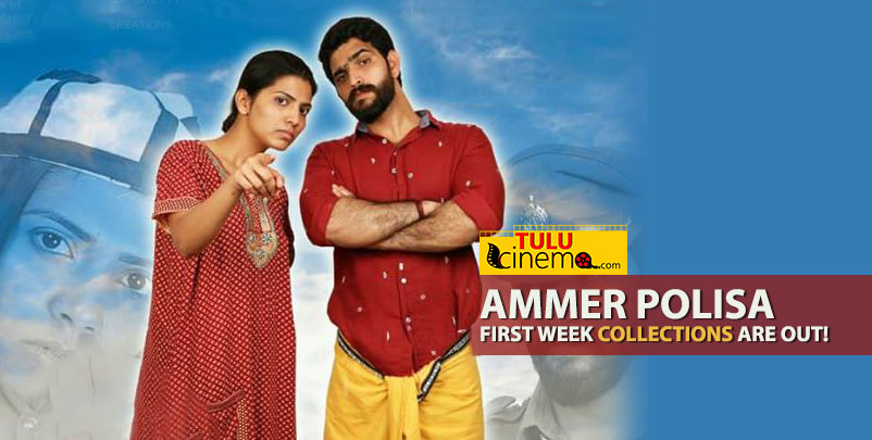 First week collections are out of Ammer Polisa! Checkout!!
