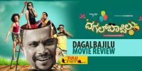 'Dagalbajilu' Movie Review – Mid-Year Surprise!