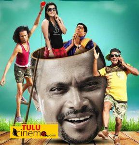 'Dagalbajilu' Movie Review – Mid-Year Surprise!